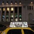 1日目 ニューヨーク中央郵便局